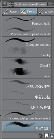 outils de pinceau clip studio paint