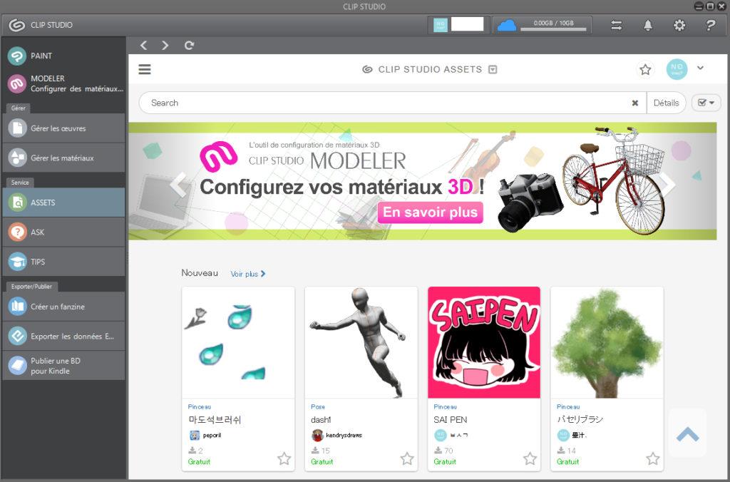 menu assets de clip studio paint